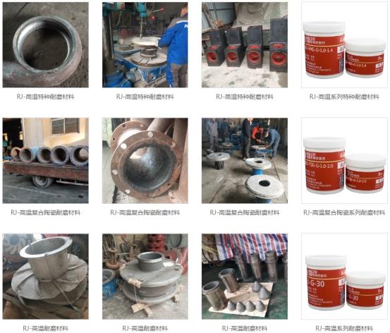 渣浆泵高温耐磨防腐涂料——修复设备磨损,性能稳定